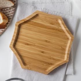 Блюдо для подачи Доляна «Бамбук», d=19 см, цвет бежевый