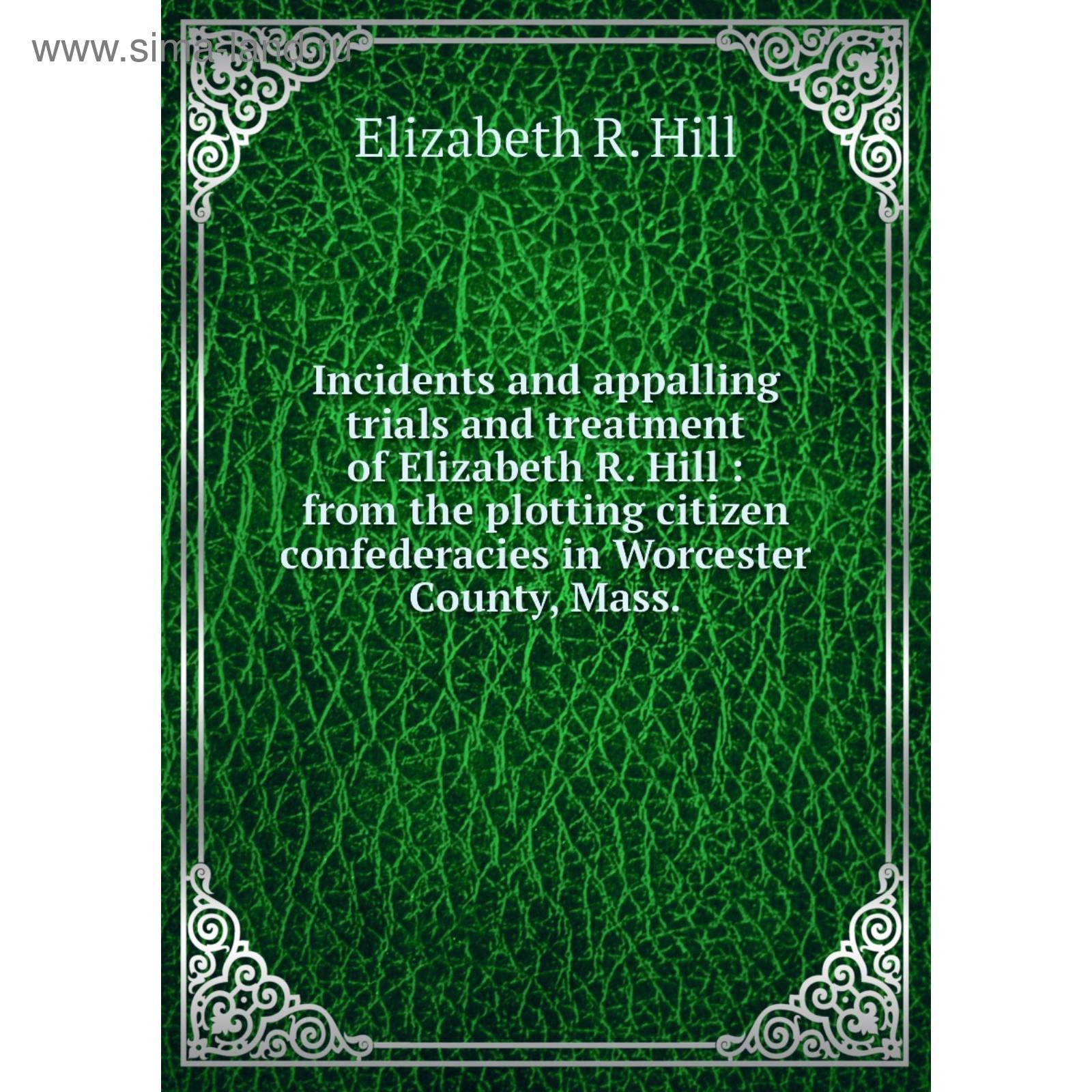 R elizabeth Elizabeth R.