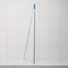 Черенок алюминевый 140 см, цвет синий Ош