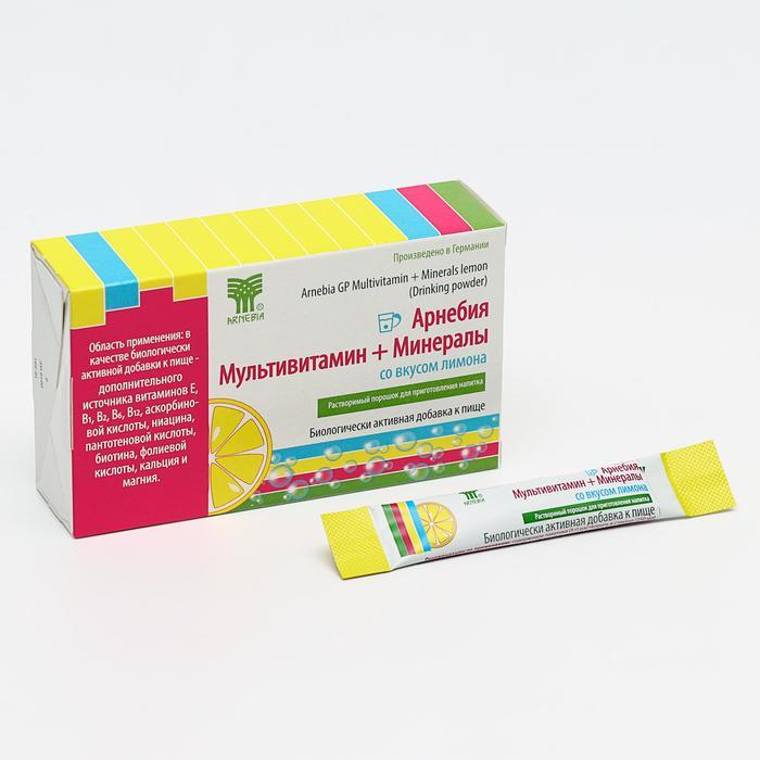 БАД ««Арнебия»», мультивитамин + минералы со вкусом лимона, 10 саше по 5 г