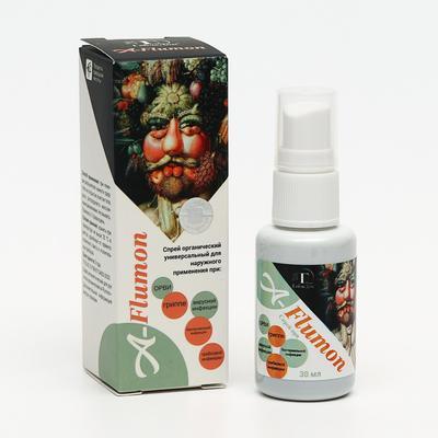 Спрей A-Flumon для тела, органический, от грибка и бактерий, 30 мл - Фото 1