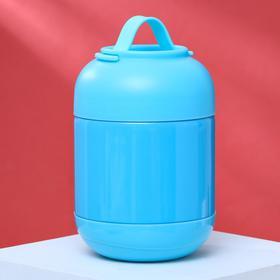"""Термос для еды """"Кемби"""" 500 мл, сохраняет тепло 8 ч , голубой, 11х16.5 см"""