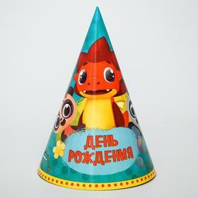 Колпак бумажный 'С Днем Рождения!', Дракоша Тоша Ош