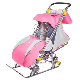 Санки-коляска «Тимка 3 универсал», цвет малиново-розовый