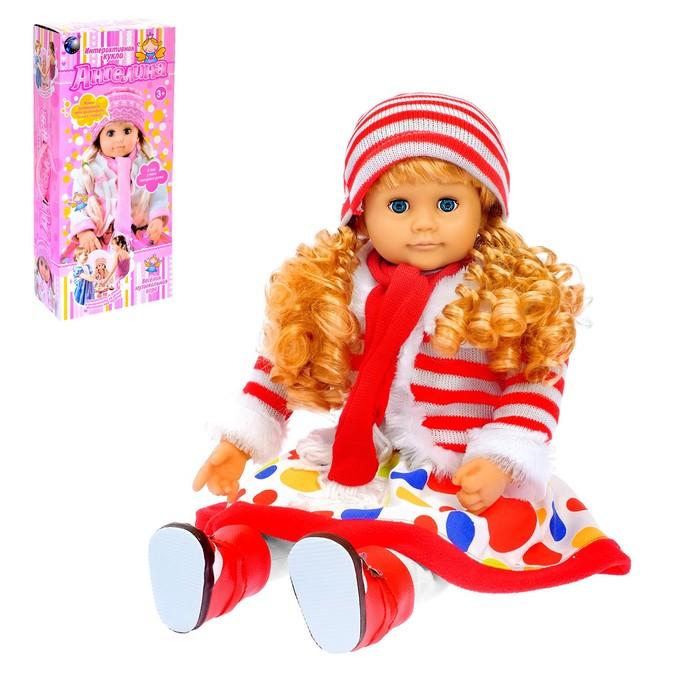 """Кукла интерактивная """"Ангелина-2"""", понимает 14 фраз, рассказывает сказки, стихи,научит английскому, работает от батареек, высота 54см"""