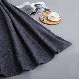 Плед LoveLife «Меланж» 125х150 см