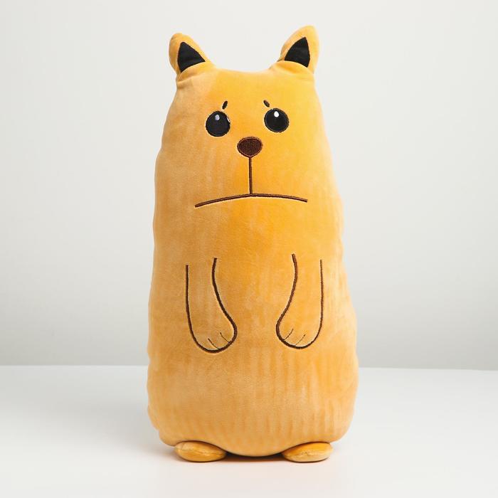 Мягкая игрушка-подушка Котик, 50 см