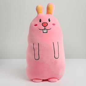 Мягкая игрушка-подушка «Зайка», 50 см Ош