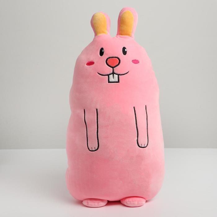 Мягкая игрушка-подушка Зайка, 50 см