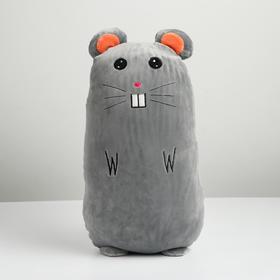 Мягкая игрушка-подушка «Мышка», 50 см Ош