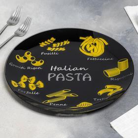 Тарелка обеденная «Паста Италия», d=30 см, цвет чёрно-жёлтый