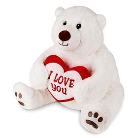 Мягкая игрушка «Медведь белый с сердцем», 23 см