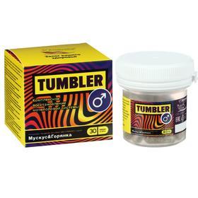 Пищевой концентрат Tumbler, комплексное восстановление мочеполовой системы, 30 капсул по 500 мг
