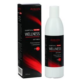 Шампунь Wellness For Men ламеллярный с ромашкой, 300 мл