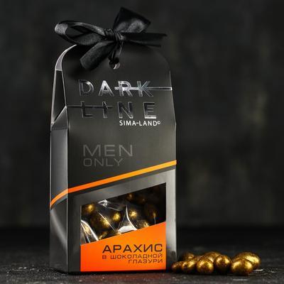 УЦЕНКА Арахис в шоколадной глазури DARK LINE, 100 г. - Фото 1