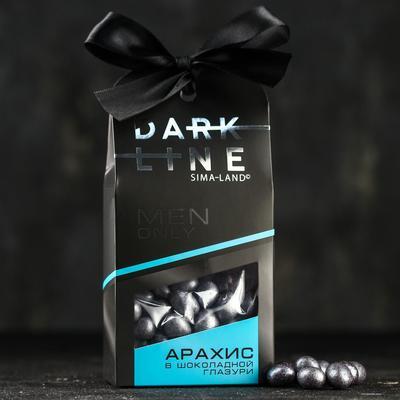 Арахис в шоколадной глазури DARK LINE, 100 г. - Фото 1