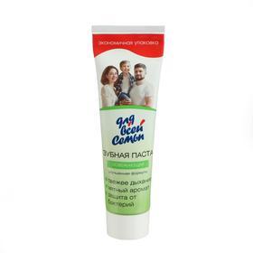 Зубная паста Для всей семьи освежающая, 100 мл