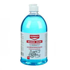 Жидкое мыло «Первоцен», антибактериальное, 1 л