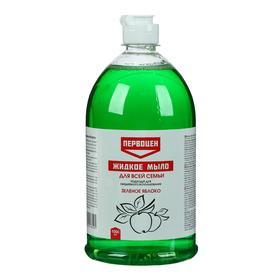 Жидкое мыло «Первоцен», зелёное яблоко, 1 л
