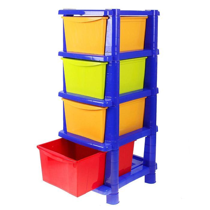 """Комод для игрушек """"Пальма"""", 4 выдвижных ящика"""