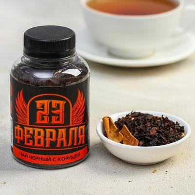 Чай чёрный «23 Февраля», с корицей, 50 г.