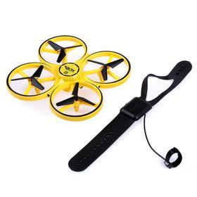 Квадрокоптер DRON с управлением жестами Ош