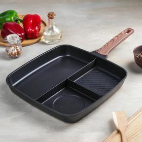 Сковорода-гриль, d=32 см, 3 секции, индукция, антипригарное покрытие