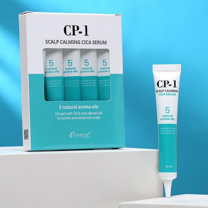 Cыворотка для кожи головы успокаивающая CP-1, 5 штук по 20 мл