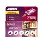 Клеевая ловушка ARGUS от пищевой моли, тараканов, муравьёв набор 6 шт 24/96