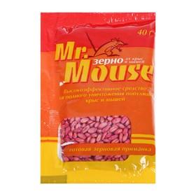 Зерновая приманка от грызунов 'MR. MOUSE', 40 г Ош