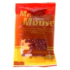 Гранулы от грызунов 'MR. MOUSE', 30 г Ош