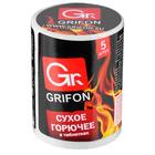 Сухое горючее GRIFON, в таблетках 600-130, 5 шт.