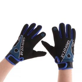Перчатки для езды на мототехнике, межсезонные, одноразмерные, черно-синий Ош