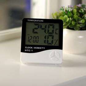 Термометр LuazON LTR-14, электронный, датчик температуры, датчик влажности, белый Ош