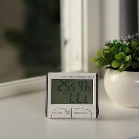 Термометр LuazON LTR-15, электронный, 2 датчика температуры, датчик влажности, белый Ош