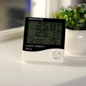 Термометр LuazON LTR-16, электронный, 2 датчика температуры, датчик влажности, белый Ош