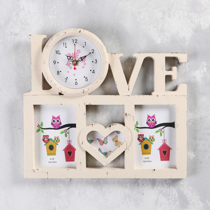 Часы настенные, серия Фото, Love, 3 фоторамки, d11.5 см, 35х32.5 см, плавный ход