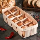 Корзинка из шпона, под 10 яиц, без крышки, 24 х 11 х 7 см