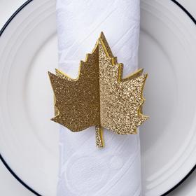 Кольцо для салфетки 'Золотой лист' 20,7 х 6,6 см,100%  п-э, фетр Ош