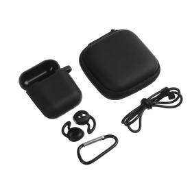 Набор для Apple Airpods 1/2, 5 в 1 (футляр, чехол, ремешок, карабин, накладки), черный Ош