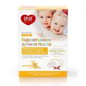 Набор Splat Baby: зубная паста детская, ваниль, 40 мл + щётка-напальчник
