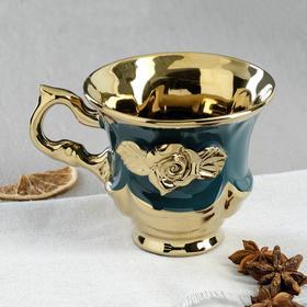 """Кружка кофейная """"Королевская"""", цвет зеленый, покрытие булат, 0.2 л"""