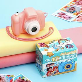 Фотоаппарат детский, розовый, 8 х 6 см Ош