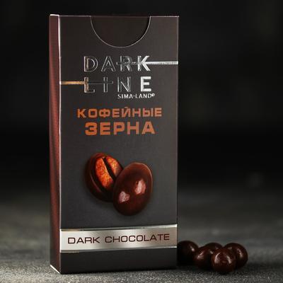 Кофейные зёрна в шоколаде Dark chocolate, 50 г. - Фото 1