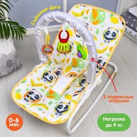 Шезлонг - качалка для новорождённых «Панда», игровая дуга, игрушки МИКС Ош