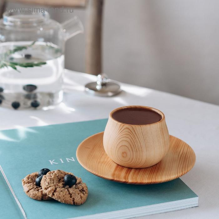 Чайная пара из натурального кедра Magistro, чашка 150 мл,блюдце 15,5 см, цвет молочный