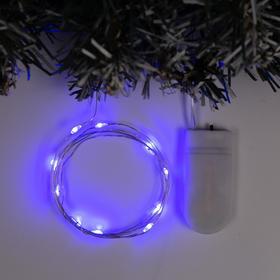 Гирлянда 'Нить' 1 м роса, IP20, серебристая нить, 10 LED, свечение синее, фиксинг, 2 х CR2032 Ош