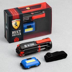 Набор инструментов для водителя «Best Driver» 2 в 1 (набор мульти-инструментов и фонарик на голову) Ош