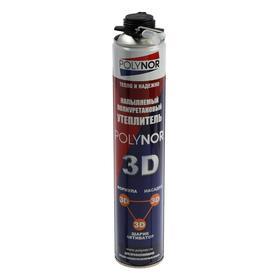Полиуретановый утеплитель POLYNOR 3D, под пистолет, всесезонный, 890 мл Ош