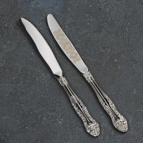 Нож столовый «Тройка», h=21,5 см, художественная роспись